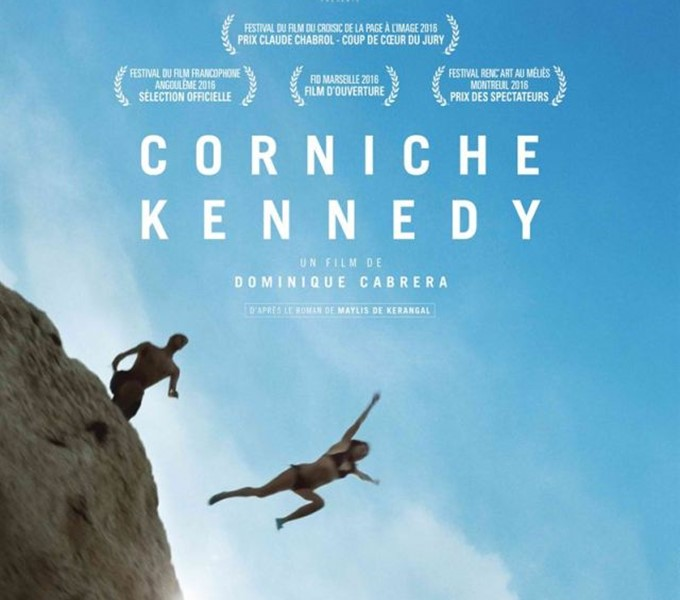"MAGISTRALA KENNEDY - Revija ""RENDEZ-VOUS AU CINEMA"""